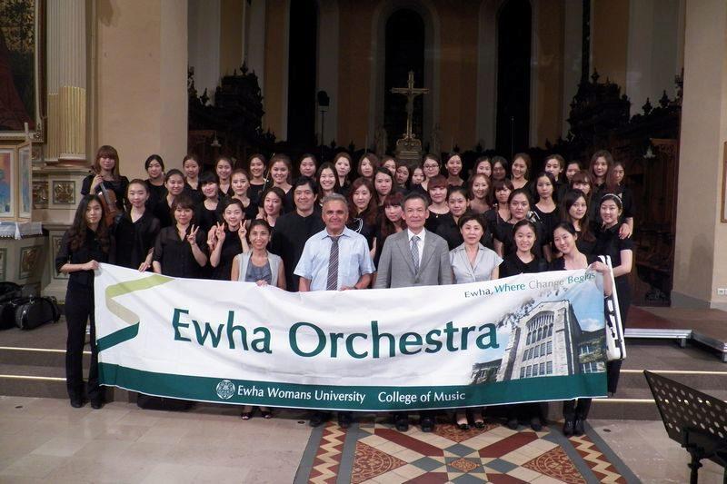 Ewha Symphonic Orchestra